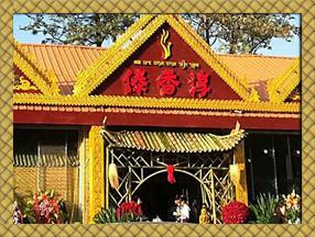 傣香淳傣味餐厅竹子装修